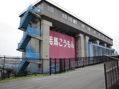 20101218USJ 004.jpg