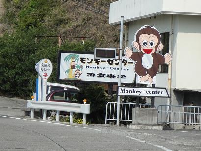 20101218USJ 057.jpg