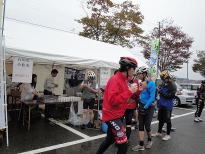 20111030越前加賀アースライド 025a.JPG