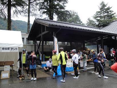 20111030越前加賀アースライド 026a.JPG